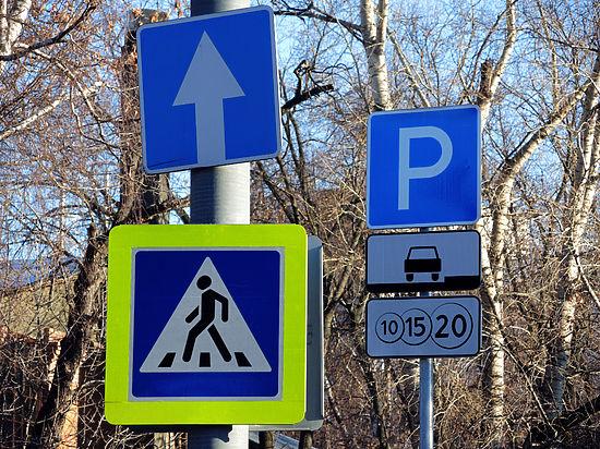 Платные парковки можно будет оплачивать наличными