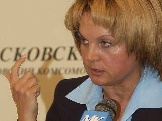 Уполномоченный по правам человека рассказала в Госдуме о своей работе за год