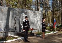 В Красногорском почтили братские могилы