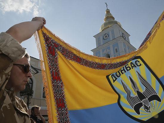 Украина узаконила геноцид на Донбассе