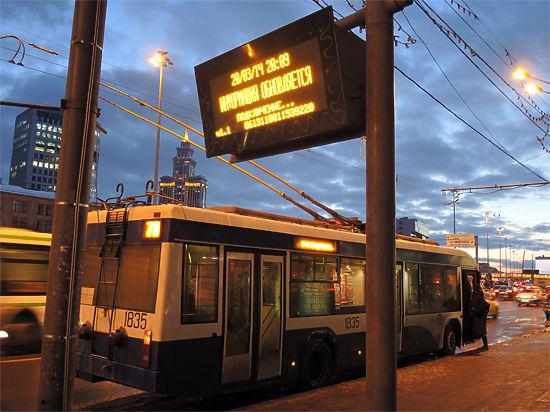 «МК» стали известны планы сокращения маршрутов самого экологичного вида общественного транспорта