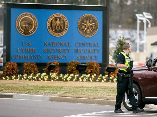 Деятельность Агентства национальной безопасности в США признали незаконной