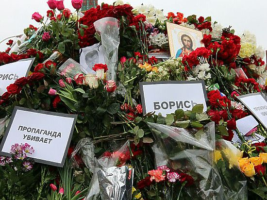 Следствие предполагает, что искать нужно не Руслана Геремеева, а Руслана Мухадинова