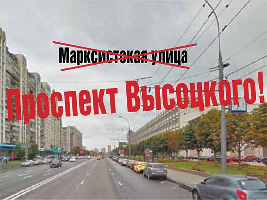 Улица Ахмата Кадырова — 1200 метров. Два тупика для Высоцкого — 380 м.