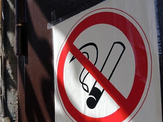 Полковник оштрафован за взятку, которую он вымогал со студента-курильщика