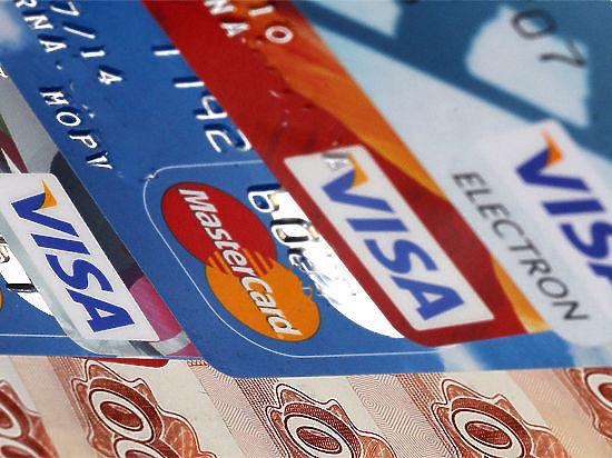 Выбрано название первой российской национальной платежной карты