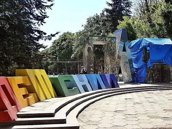 19 мая 1958 года в Симферополе состоялось торжественное открытие Детского парка
