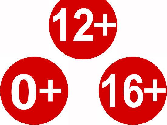 Минкульт предложил правительству отменить «детские» маркировки, кроме «18+»
