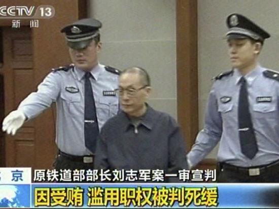 Китайские чиновники провели день в тюрьме с бывшими коллегами