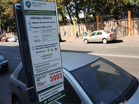 Платные парковки ждет новая реформа: меньше мест — выше цена