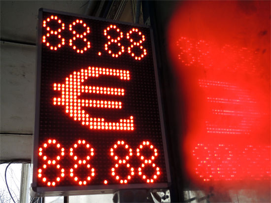 От евро нужно срочно избавляться