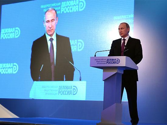 Путин призвал воспользоваться девальвацией рубля