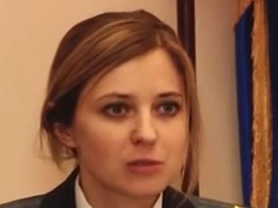 Прокурора Крыма удивили сообщения о том, что она стала героиней 12-серийного фильма