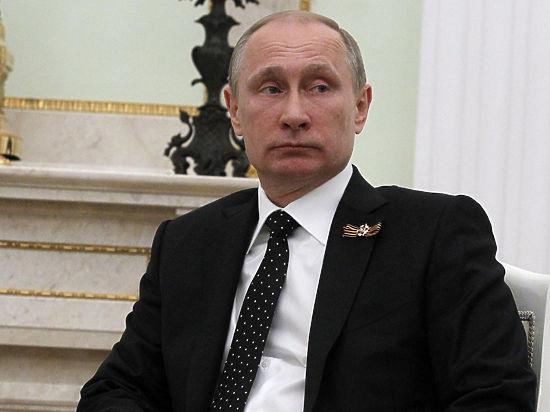 Путин поручил Минфину создать государственного перестраховщика