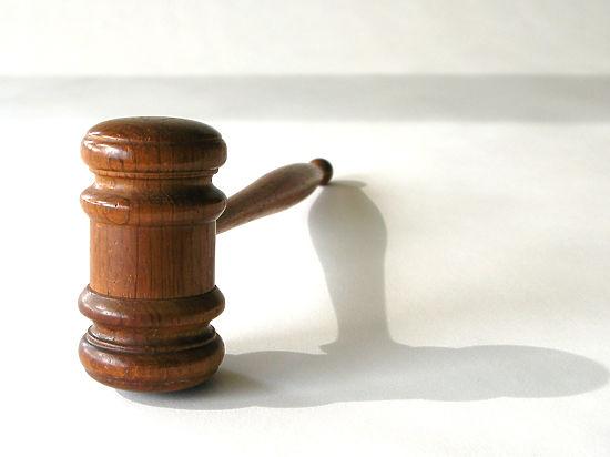 Дело ЮКОСа: Россия не позволит арестовать свое имущество за рубежом