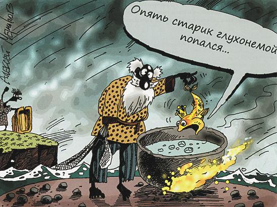Евро пора менять на доллары и рубли
