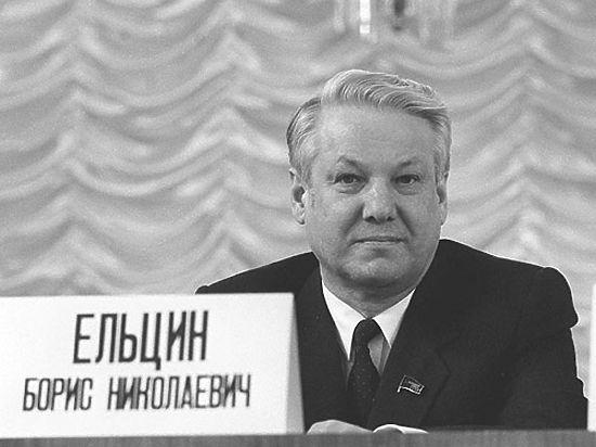 Наина Ельцина рассказала, зачем ее муж возглавил страну