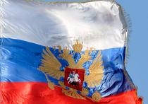 Новейшая история России: что это было?
