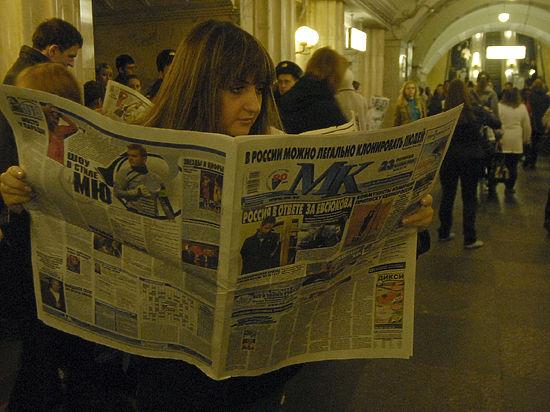 Экспертный совет при Минкомсвязи утвердил критерии социально значимых СМИ
