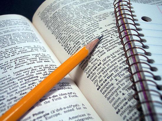 В знаменитый американский словарь английского языка Merriam-Webster внесено огромное количество новых лексем