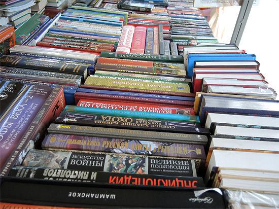 В России определят самый читающий регион