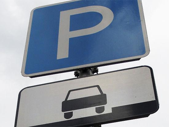 Полицейские отжали у монахинь знак бесплатной парковки