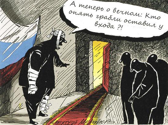 «Право на забвение» перевернет российский интернет