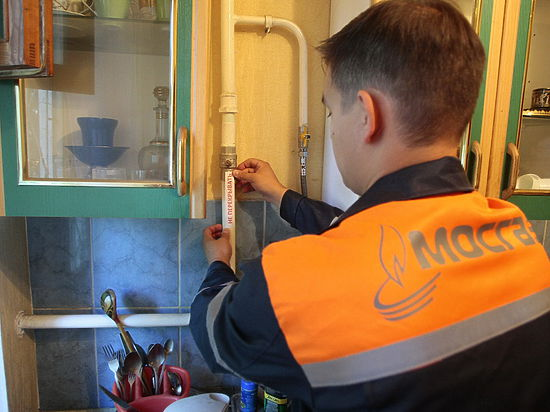 Москвичей призывают не перекрывать газ соседям