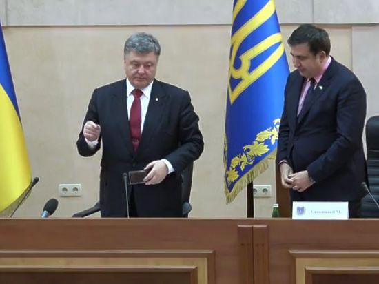 Порошенко официально представил Саакашвили губернатором Одесской области