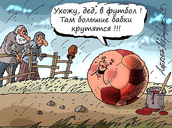Время Толстых истекло: следующим главой РФС должен стать Мутко