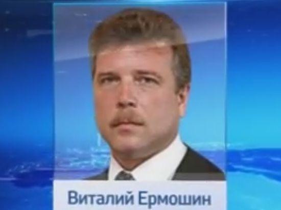 Замглавы ХМАО Виталий Ермошин пропал, выпав из лодки