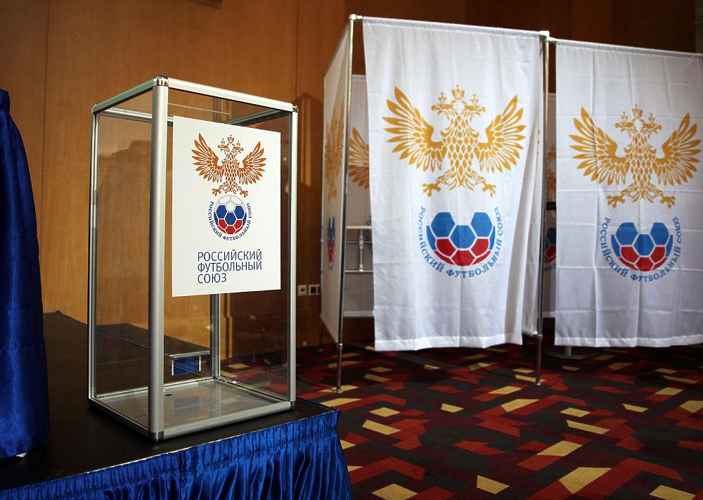 Конференция РФС: Николай Толстых отправлен в отставку