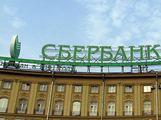 Сбербанк держит курс на устойчивое развитие
