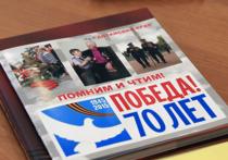 Полтора миллиона жителей Алтайского края стали участниками торжеств в честь 70-летия Победы