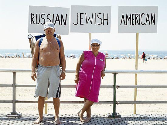 Русский? Еврей? Американец?