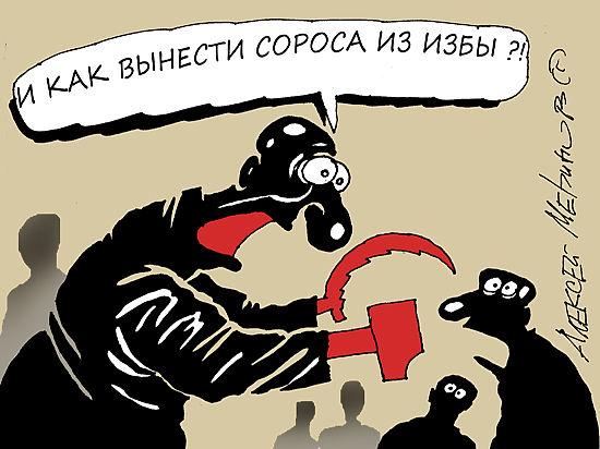 «Нежелательный» магнат уже десять лет не финансирует свои программы в России