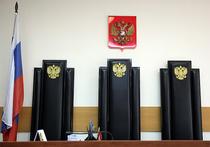 В Москве вынесли приговор подполковнику, из-за которого в аварии погибли трое человек