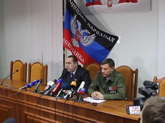 Новые предложения по изменениям в конституцию Украины были направлены в контактную группу по урегулированию конфликта на Донбассе