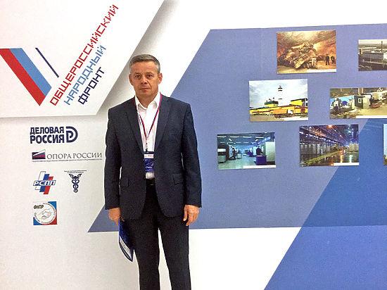 Куряне приняли участие в обсуждении промышленного потенциала России в Москве