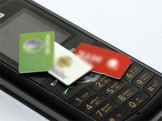 Бесплатные сим-карты оказались новым видом мошенничества