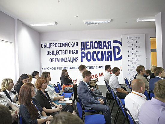 Среднерусский экономический форум — масштабная бизнес-площадка