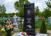 В Орловской области поставили памятник туляку, погибшему в годы войны