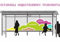 У подмосковного Звенигорода появится свой логотип
