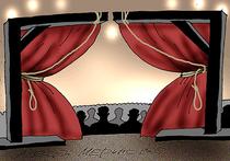 Государственный Академический театр абсурда