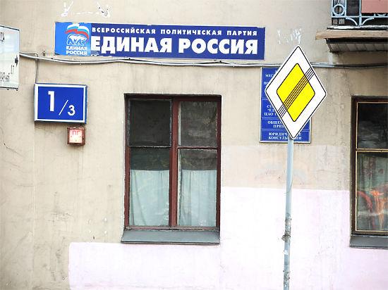 Одиночество «медведей». Если верить ВЦИОМ, избиратели проголосуют только за «Единую Россию»