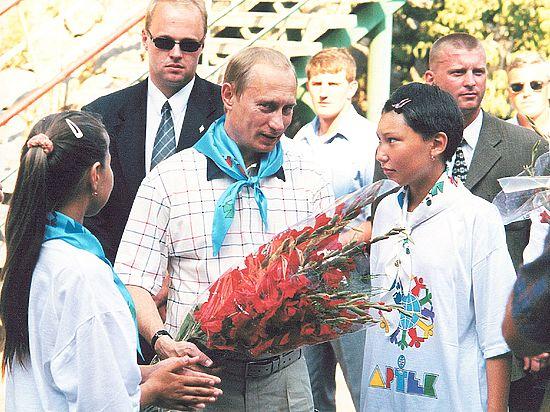 Артеку-91: визит Путина, фокус Брежнева и