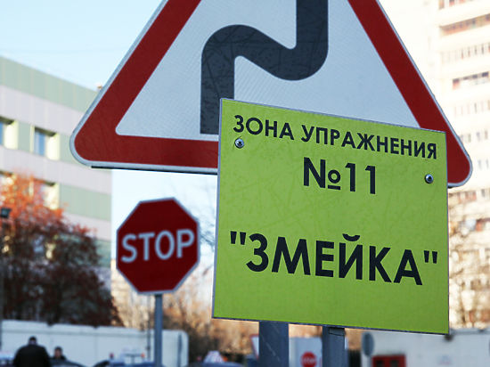 ГИБДД хочет ограничить в правах 4 миллиона человек, запретив им ездить быстрее 70 км/ч