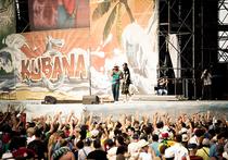 """Почему запретили фестиваль """"Кубана"""": """"полуостров свободы""""  против """"духовных скреп"""""""