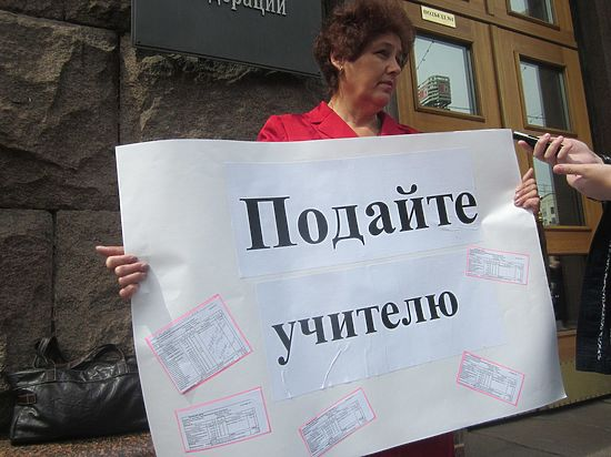 Украинцы выживают на мизерные зарплаты