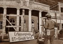 Фронтовой завод в Керчи: подвиг войковцев и еще одна подземная крепость